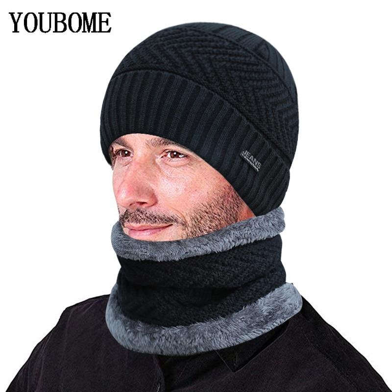 Мужские и женские шапки YOUBOME, зимние вязаные шапки, шарф с теплым горлом