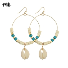 YWHL2019 summer geometric Round hoop Natural shell earrings women white fashion design wholesale lots bulk