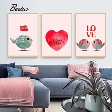 3 Pcs Nordic Love Pintura Print Poster Canvas Style Abstract Oil Painting Modular Wall Picture For Kid Room Unframed