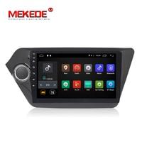 Оперативная память 2 ГБ Android 7,1 Автомагнитола DVD gps навигации для KIA Rio K2 2011 2015 флэш 16 г Автомобильный мультимедийный головное устройство WI FI 4G