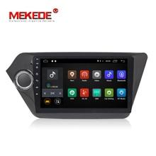 Оперативная память 2 ГБ Android 7,1 Автомагнитола DVD gps навигации для KIA Rio K2 2011-2015 флэш 16 г Автомобильный мультимедийный головное устройство WI-FI 4G