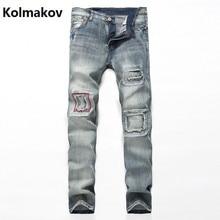 KOLMAKOV 2017 new Men broken hole mannequin Jeans, Fashion Brand straight Denim casual pants Men,fundamental jean males,plus-size 28-38