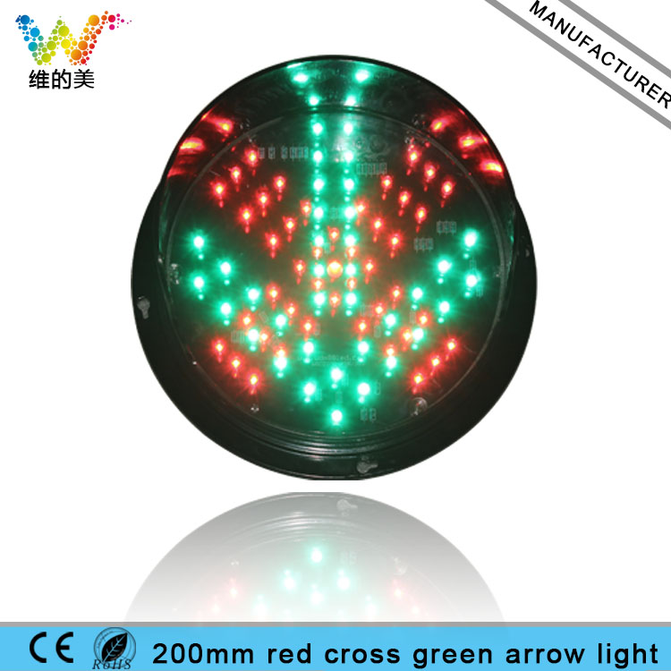 New Style Car Washing Stop Go Red Cross Green Arrow Signal Light red cross green arrow driveway signal stainless steel 270 270mm toll fog traffic light