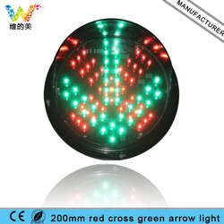 New Style Car Washing Stop Go Red Cross Green Arrow Signal Light