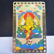 Золотой Тибетский Бог богатства карта амулет/Буддизм/дзен фэн шуй M6014