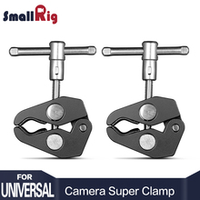 SmallRig алюминиевый сплав двойной Краб плоскогубцы Зажим Супер Зажим для DSLR Rig ЖК монитор студийный светильник Magic Arm камера