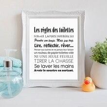 Póster Artístico impreso en lienzo con reglas del baño Francés para el Hogar, baño, lienzo, pintura, póster, Francia, Arte de la pared Decoración