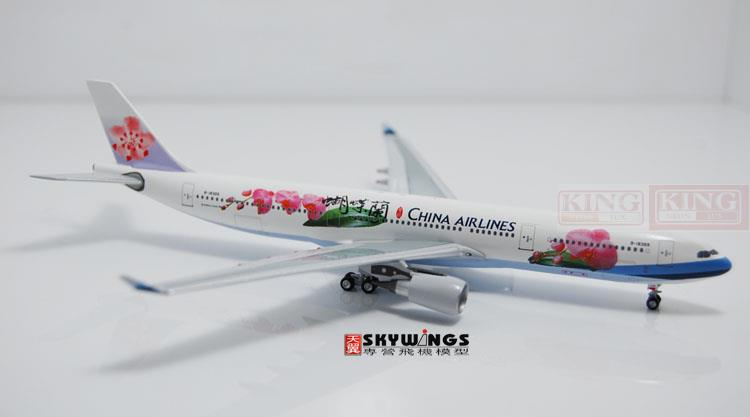 Aeroclassics A330-300 B-18305 in 1:400 China Airlines commercial jetliners plane model hobby phoenix 11181 china international aviation b 5977 a330 fiftieth 1 400 a330 300 commercial jetliners plane model hobby