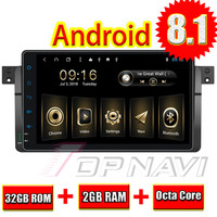 Auto DVD Players for BMW E46 1999 2000 2001 2002 2003 2004 2005 Android 8.1 2G RAM Car GPS Navigation with Amplifier Audio Video
