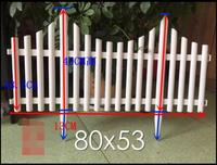 Free Shipping 5pcs Lot Super Big 80 53cm Plastic Fence Garden Fence Large Outdoor Courtyard Green