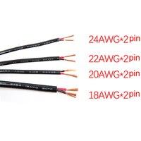 2 штифта 10 м 20 м 18AWG 20AWG 22AWG 24AWG Электрический белый черный Удлинительный провод светодиодный кабель питания для одноцветной полосы