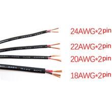 Fio de extensão elétrico preto e branco, 2 pinos 10m 20m 18awg 20awg 22awg 24awg cabo de alimentação led para único tira da cor