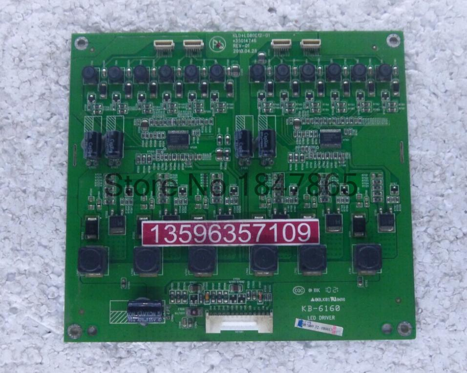The driven  35014746 KLD + L080E12-01, 34006944 Used disassemble