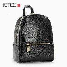 AETOO Кожа сумка новая Корейская мода простой кожаная сумка рюкзак