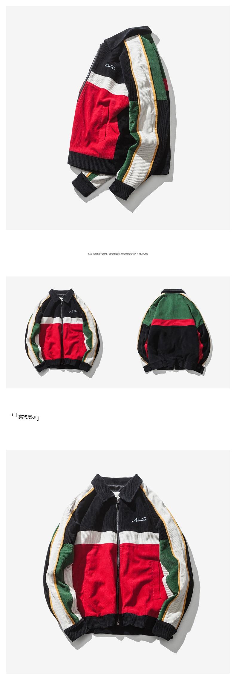 YuWaiJiaRen Autumn Spring Mens Classic Corduroy Jacket Lengthy Sleeve Zipper Free Patchwork Embroidery Males's Clothes HTB1kQhqnBTH8KJjy0Fiq6ARsXXaU