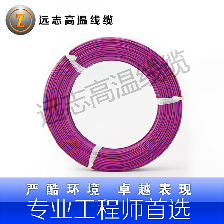 High temperature electrical wire af200 tinniness copper conductor 4 49 0.39 fluorine plastic isointernational