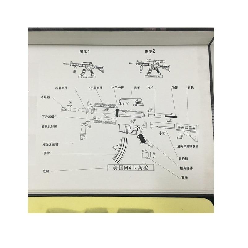 M4 Carbine Toys Gun Metal Model Toy M4 CarbineM4 Carbine Toys Gun Metal Model Toy M4 Carbine