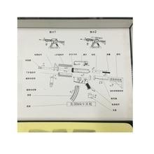 M4 Carbine Toys Gun Metal Model Toy