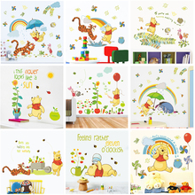 40*60cm cartoon winnie pooh wall stickers for kids rooms nursery home decor animals decals pvc mural art diy poster