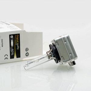 Image 3 - TXVSO8 2PCS D1S Xenon D2S D3S D4S 12V HID Bulb HID headlight bulb D1R D3R headlamp 35W 4300K 6000K 8000K For passat b6 BMW e90