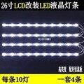 26 pollici LCD TV led cambia led universale lampada bar lampada di retroilluminazione tubo kit di modifica lente di grande branello della lampada led