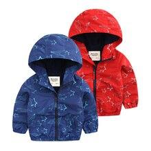 Children's wear boy's coat pure color children of new fund of 2016 autumn winters is han edition coat Baby ski-wear