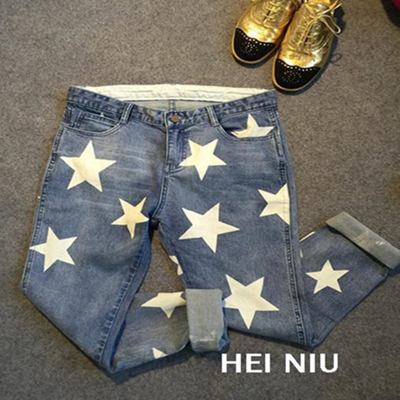 New American Famous Pentagon Star Loose Straight Casual Jeans Children Light Coloured Printed Stretch Pants Trend