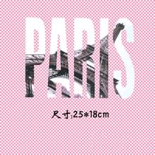 "25*18cm letter ""PARIS"" Iron On A-level Patches Heat Transfer Pyrography For DIY T-Shirt Clothing Decoration Printing"