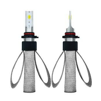 2 X HB3/9005/H10 Car SUV Headlight Bulb T9 LED 30W 4800LM 9V-36V IP68 Waterproof 3000K 4300K 6000K Three Colors Switch Freely