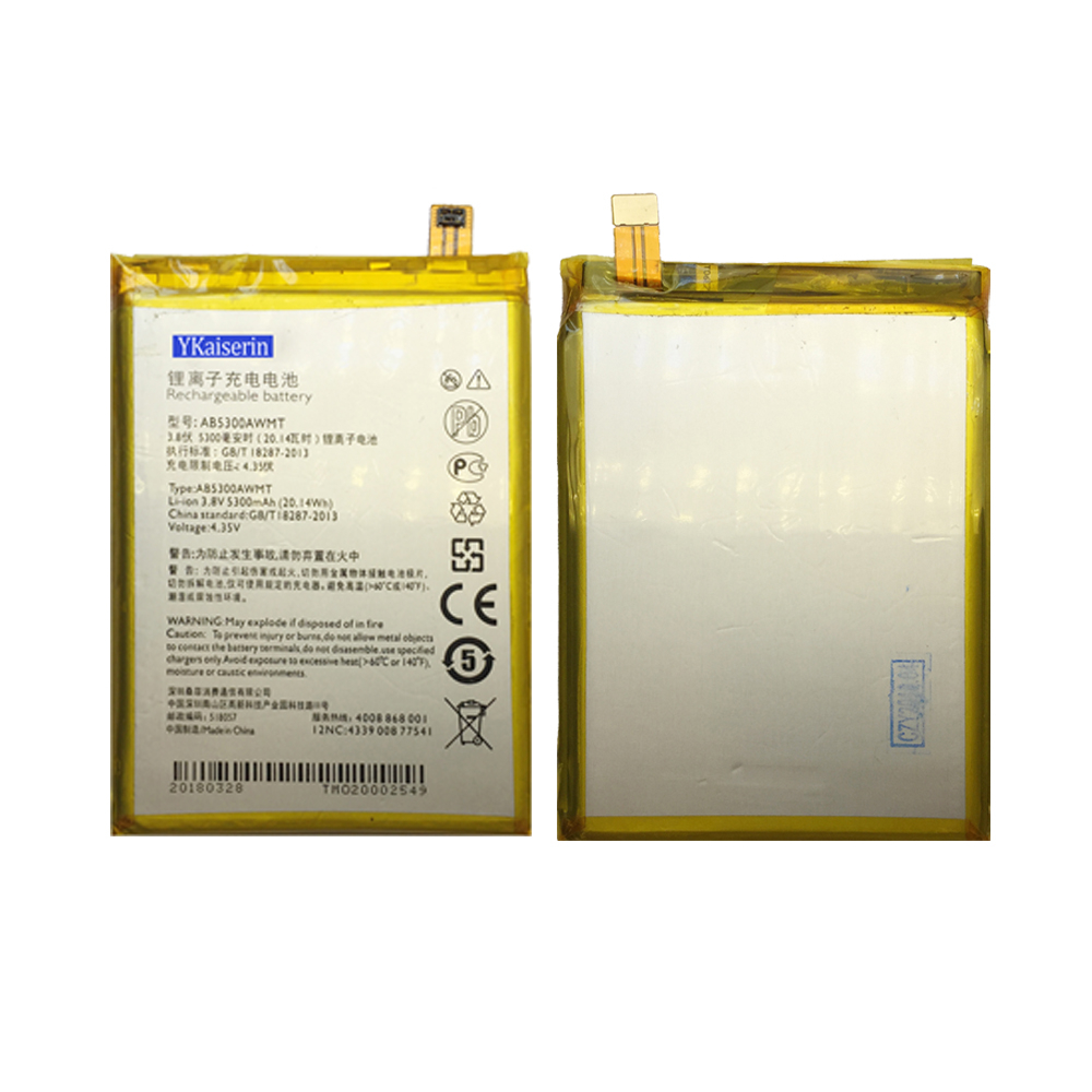 Mobile Phone Parts Cellphones & Telecommunications Binyeae 5300mah Ab5300awmt Ab5300awmc Replacement Battery Bateria For Philips Xenium W6610 Mobile Phone Batteries Accumulator