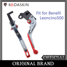 KODASKIN Folding Extendable Brake Clutch Levers for Benelli Leoncino500