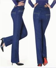 New women plus size bell bottom jeans female trousers women's high waisted pants T915