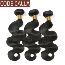 цена на Code Calla Unprocessed Peruvian Raw Virgin Body Wave Human Hair Extensions Natural Black 1B Color Free Shipping For Women