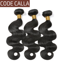 Code Calla Unprocessed Peruvian Raw Virgin Body Wave Human Hair Extensions Natural Black 1B Color Free Shipping For Women(China)