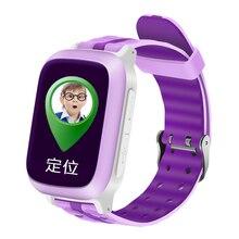 DS18 Smart Handyuhr Kind Armbanduhr Anti-verlorene GPS WiFi Tracker uhr Für Kinder SOS Sim-karte Smartwatch Für iOS Android kinder