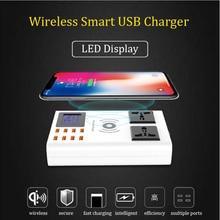 купить CDA10W Wireless Charger 8 USB Port 2 AC Socket Smart Charger LED Display EU US UK Plug Power Socket Adapter Mobile Phone Charger по цене 1996.92 рублей