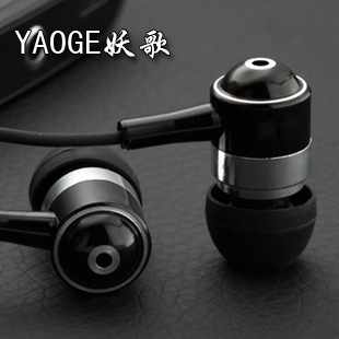 High quality 3.5mm HIFI Stereo InEar earpods Headphone Earphone Headset Earbuds For MP3 MP4 PC Cellphone