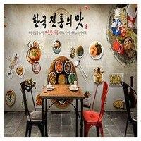 Duvar kağıdı 3d Kore mutfağı restoran kimchi sıcak pot restoran kızarmış tavuk dükkan duvar kağıdı retro diyet gıda grafiti duvar