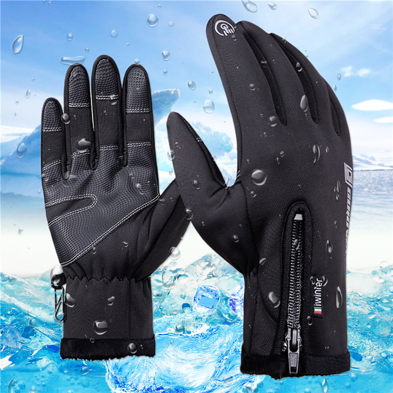 Jlong Universal Motorcycle Gear Shift Lever Rubber Sock Gear Shifter Boot Shoe Shift Case Protectors Covers Moto Replacement Parts