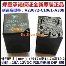 무료 배송 로트 (5 개/몫) 100% 오리지널 v23072 v23072 C1061 A308 V23072 C1061 A308 5 pins 자동차 계전기