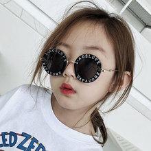Steampunk Metal Bee Kids Sunglasses Boys Girls Luxury Vintag