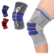 2018 New Weaving Silicone Knee Pads Supports Brace Volleyball Basketball Patella Protectors Tape Knee Support Calf Protection цена