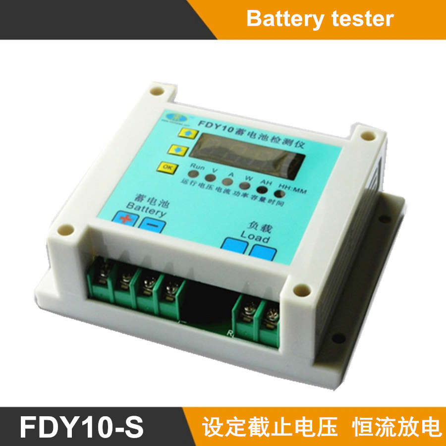 FDY10-S Universal Battery Tester capacity detector Discharge Checker battery battery capacity tester 1V ~ 20V 0.4-10A 110w constant current electronic load tester 10a 1v 30v battery discharge capacity test equipment