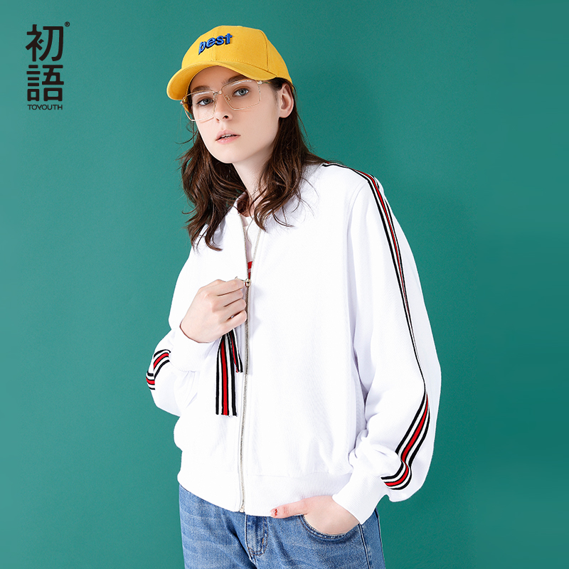 Toyouth 2019 Spring Fashion Women Jacket Loose Stripe Turn Down Collar Full Sleeves Zipper Tops Casual