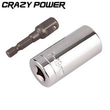 CRAZY POWER 7-19mm Gator Grip Universal Socket Multi-Function A Hand Tool Set Repair Kit Locksmith Screwdriver Wrench Adapter
