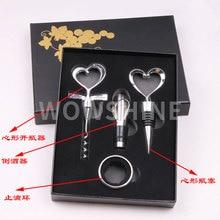 Винный набор 4 шт./компл. пробка для вина с наконечником в виде сердца открывашка для бутылок вина прибор для розлива вина картонный набор