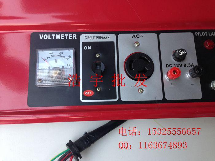 2KW 2.5KW 2.8KW 3KW 168F gasoline generator accessories Panel Assembly Control Panel2KW 2.5KW 2.8KW 3KW 168F gasoline generator accessories Panel Assembly Control Panel