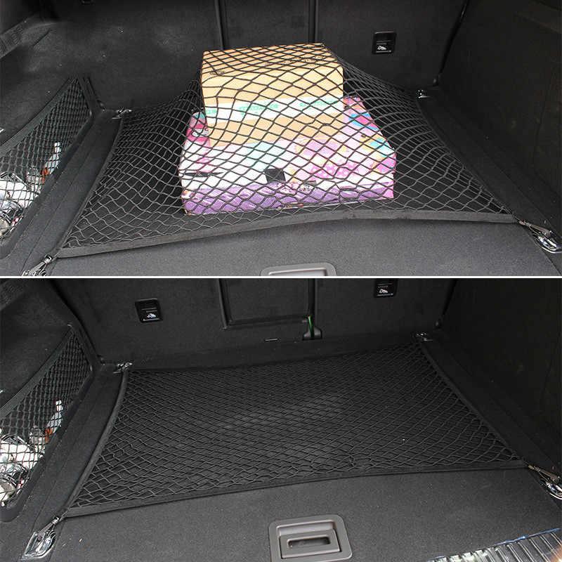 ل Vw Polo Golf 4 جولف 5 جولف 6 جولف 7 باسات B5 B6 السيارات منتجات العناية بالسيارة جذع تخزين الأمتعة البضائع المنظم النايلون شبكة مطاطية صافي