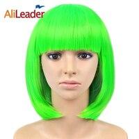 Alileader Cosplay Reta Curta Perucas 12 Polegadas Roxo Verde Amarelo 23 Cores Pure Cor Do Cabelo Sintético Resistente Ao Calor Para As Mulheres