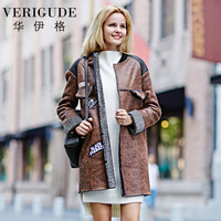 Veri Gude Women Faux Leather Coat Faux Fur Lined Patchwork Winter Overcoat High Quality